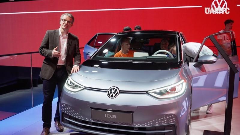 IAA Frankfurt 2019 - 5 Highlights von der Automesse | ÖAMTC