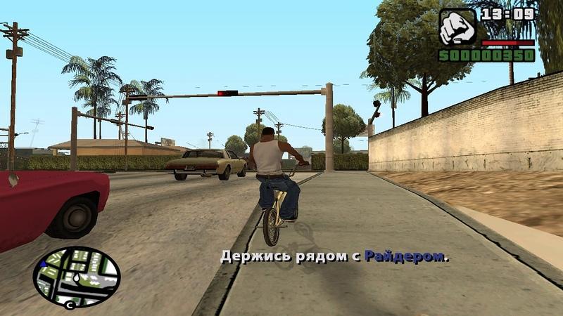 GTA San Andreas ойнаймыз. Ехх балалык шак)