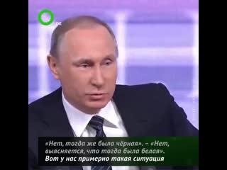 Анекдоты от Путина!