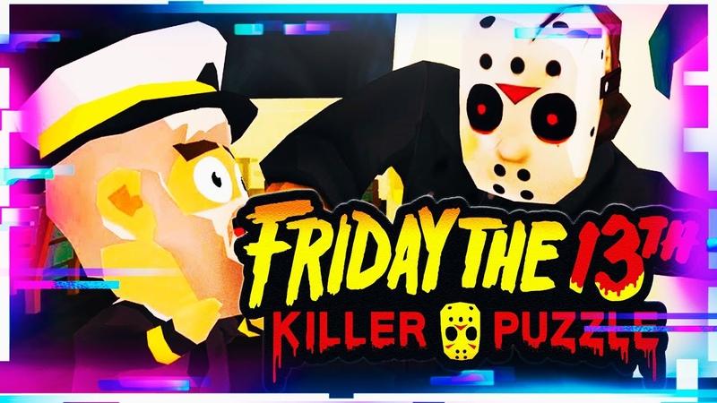 ПЯТНИЦА 13 ЛИПКИЙ ВОНЮЧИЙ ЗОМБИ ДЖЕЙСОН! Friday the 13th Killer Puzzle ПРОХОЖДЕНИЕ НА РУССКОМ 4