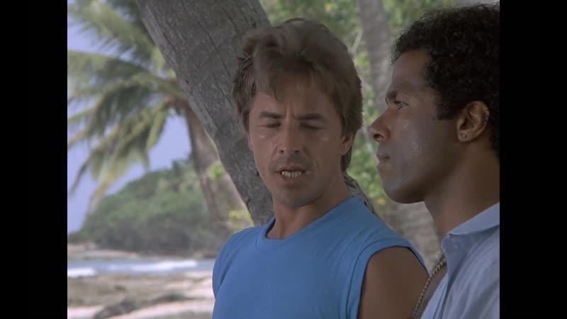 Полиция Майами Отдел нравов MIAMI VICE Сезон 1 эпизод 6 Возвращение Кальдерона Часть 2 СТС VHS