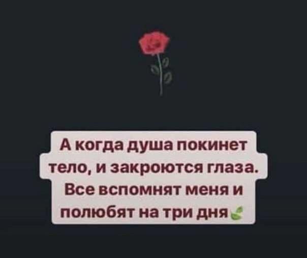 Асим Исфаринский