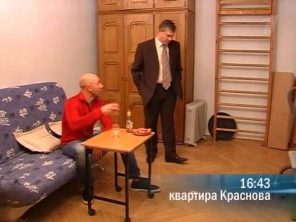 Detektivy 2010 12 01 Kogda nuzhna pomoshch' samomu 2010 XviD IPTVRip KinoZalSat
