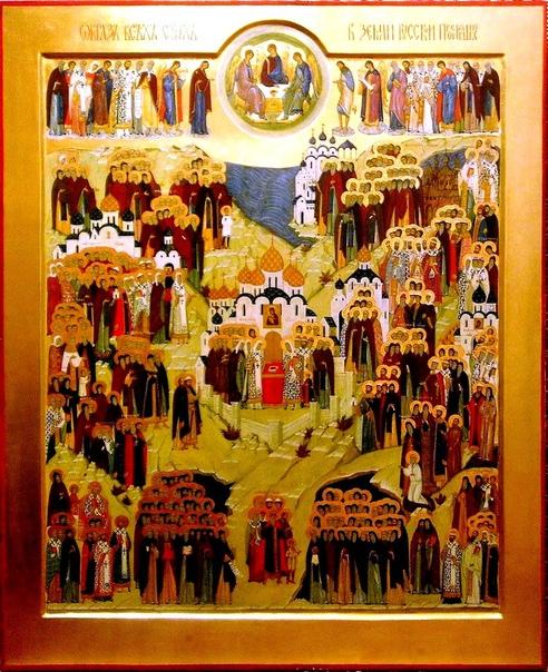 фото все святые земли кузнецкой обладает всеми