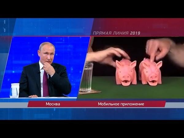 Гоблин дозвонился до Путина