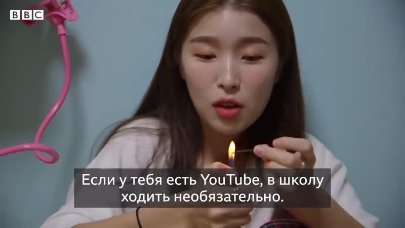 Из Северной Кореи в YouTube как северокорейская перебежчица стала звездой