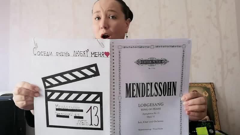 Ольга Мишарина. Mendelson - Blues