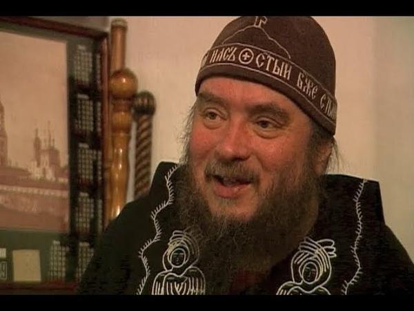 Интервью схиархимандрита Зосимы Сокур Полная версия Никольское