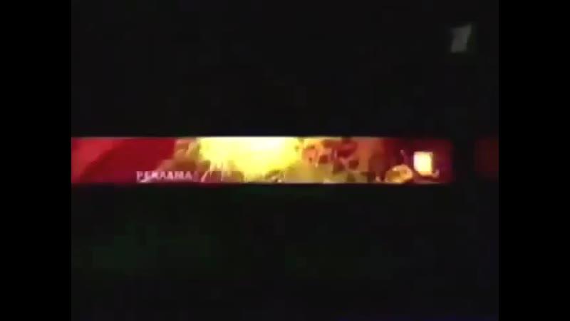 Новогодние рекламные заставки (Первый канал, 2006-2008)