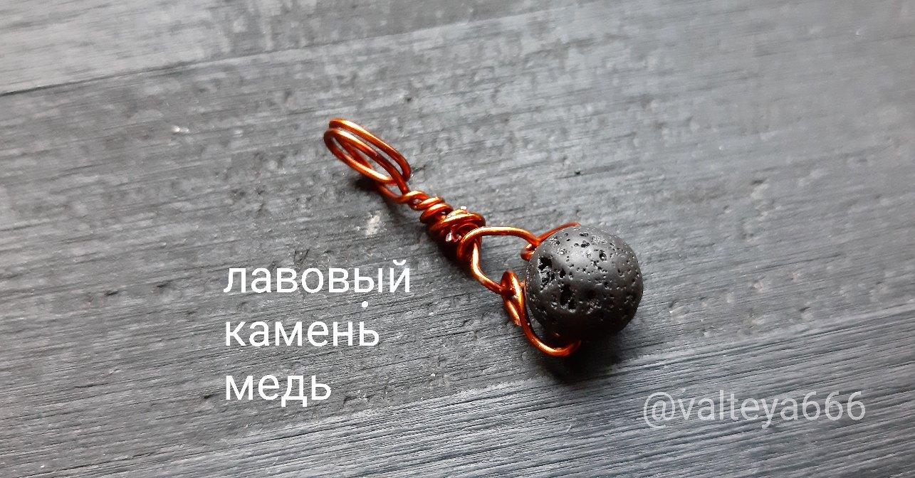 Украина - Натуальные камни. Талисманы, амулеты из натуральных камней - Страница 2 Zz7_tUhwCQc