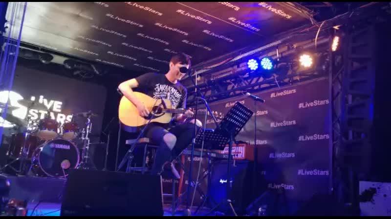 Lumen - Сид и Ненси Acoustic Cover