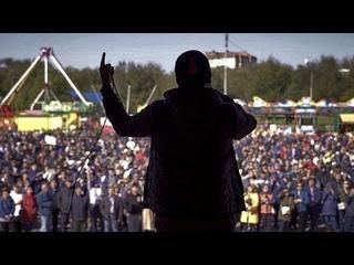 Митинг в Элисте (Республика Калмыкия): «ЭТО НАШ ГОРОД!» / LIVE