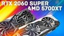 RTX 2060 Super vs AMD RX 5700 XT Большое Сравнение в Новых Играх