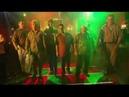 Too Many Dicks On The Dance Floor - Flight Of The Conchords (Lyrics)