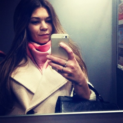 Катюшка Балашова, Тверь