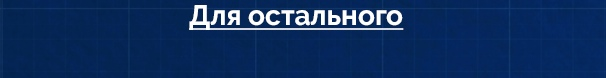 clck.ru/JfCLo