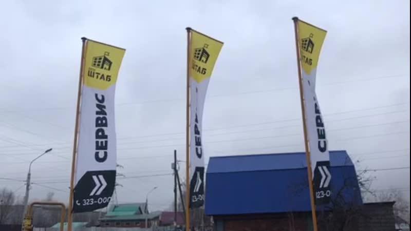 Скоро открытие магазина по продаже японских запчастей   АвтоШТАБ   Маркина, 136