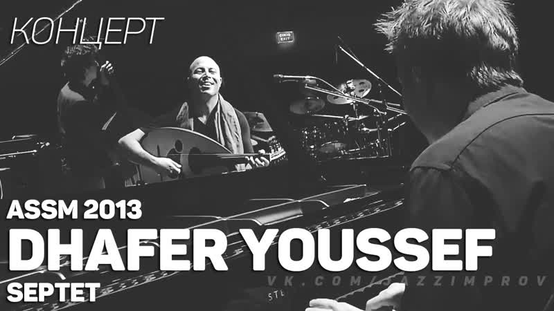 Dhafer Youssef Full Live Concert at ASSM Izmir Turkey 2013