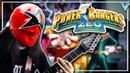 Power Rangers Zeo Theme EPIC METAL COVER Little V