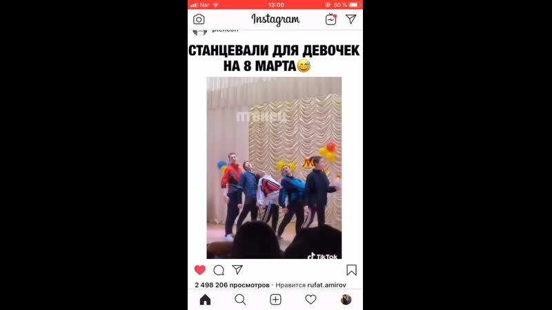 VIDEO 2019 03 09 13 02