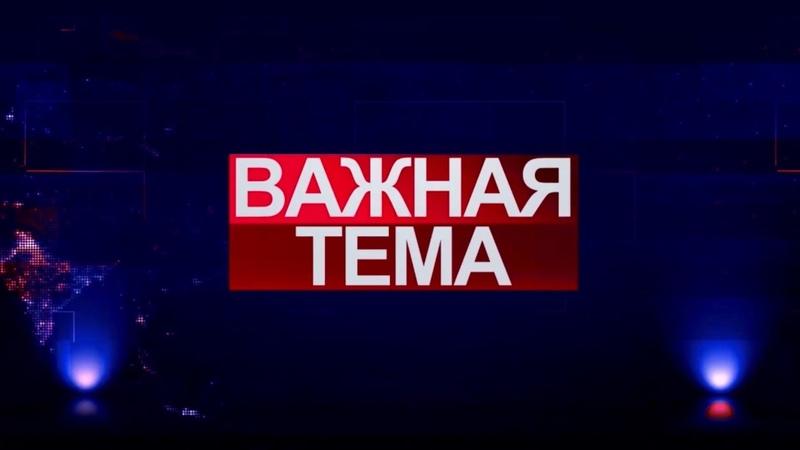 Анонс прямого эфира с адвокатом Севостьяновым А С 20 февраля 2020 по теме кредиты