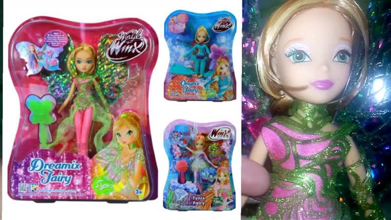 Обзор на куклу Винкс DREAMIX FAIRY FLORA Фея Дримикс Флора обзор на русском