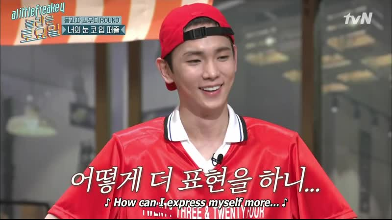 180804 Amazing Saturday Eng Sub Eyes Nose Lips Game SHINee Key