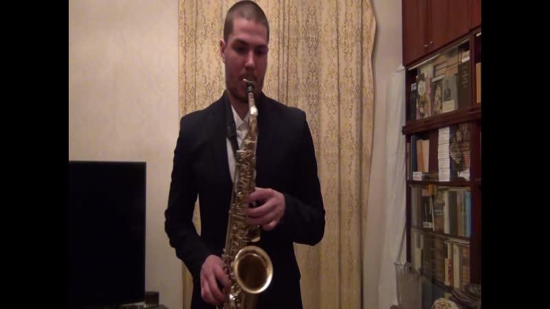 Эжен Бозза Этюд Каприс для саксофона №7