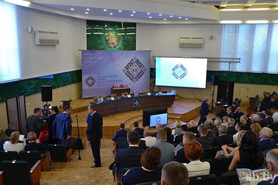 В Бресте состоялся II Экономический форум городов-побратимов и партнеров