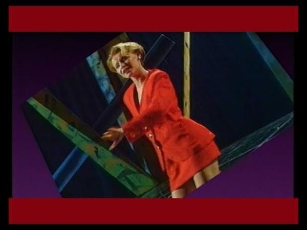 MAGAZIN - STARIMO DUSO (DA MI TE ZALJUBIT' U MENE) (OFFICIAL VIDEO 1991)