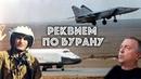 Толбоев о базе НАТО под Москвой / ЗАУГЛОМ