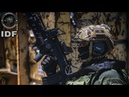 Israeli Special Forces | EGOZ, MAGLAN 7th Wing Special Ops