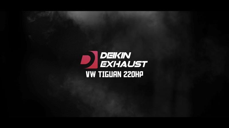 Выхлопная система DEIKIN EXHAUST на VW Tiguan 220hp gen3