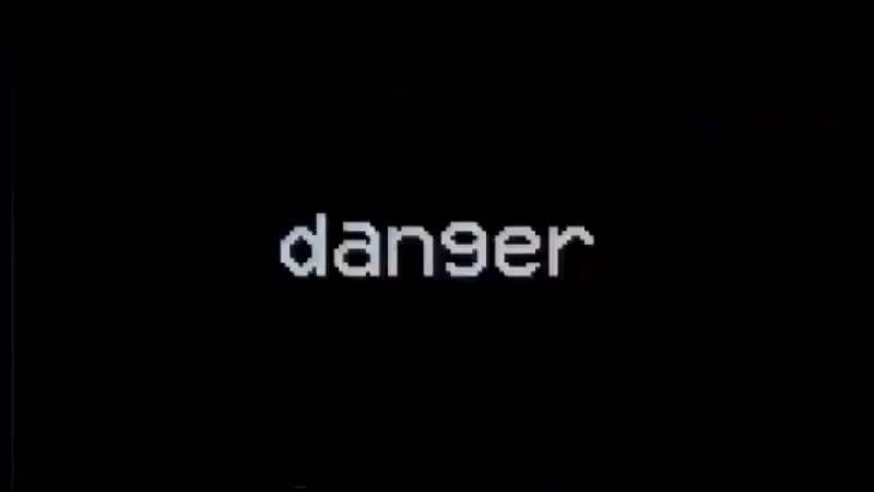 Danger психоделика
