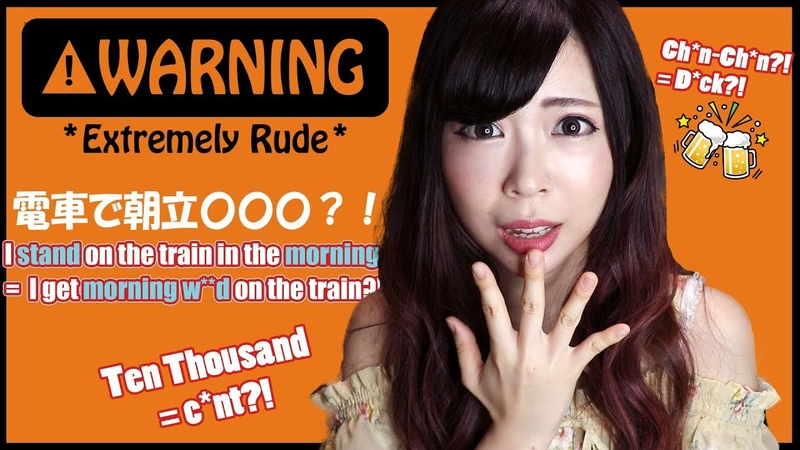 EXTREMELY RUDE EMBARRASSING MISTAKES in Japanese