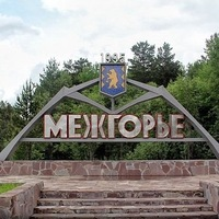 Башкирии Новости