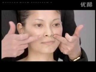 Yukuko Tanaka's Face Massage. How to do Japanese self massage. Asian traditional massage