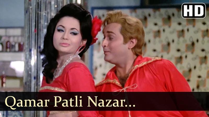 Qamar Patli Nazar Bijli Kahin Din Kahi Raat Song Biswajeet Helen Filmigaane