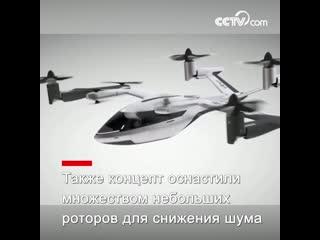 Hyundai и Uber презентовали концепт летающего электрического такси