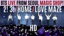 BTS - 방탄소년단 - 2! 3! HOME LOVE MAZE! LIVE From SEOUL HD JULY 2019!