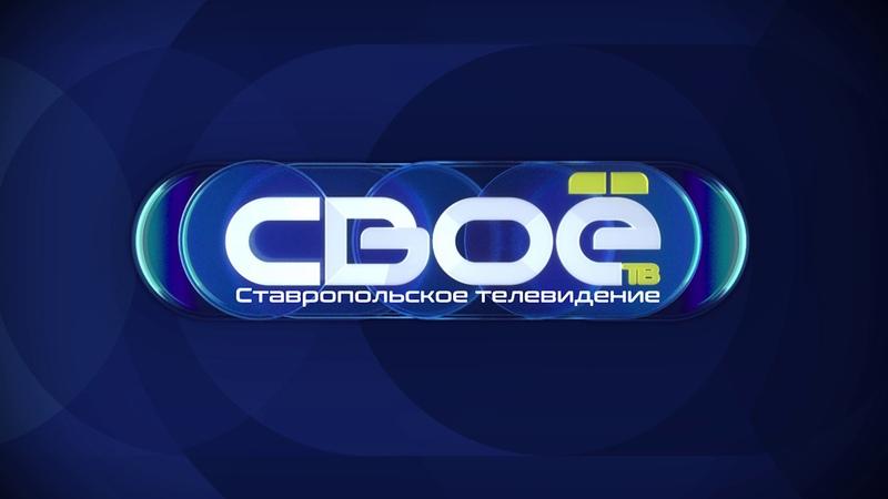 Видеотрансляция Прямой линии губерантора Ставрополья