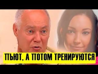 «Пьют, а затем тренируются»: в деле погибшей Конкиной объявился «свидетель»!