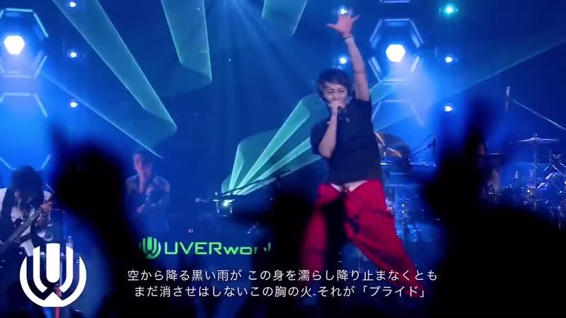 OST Синий экзорцист OP вариант 5