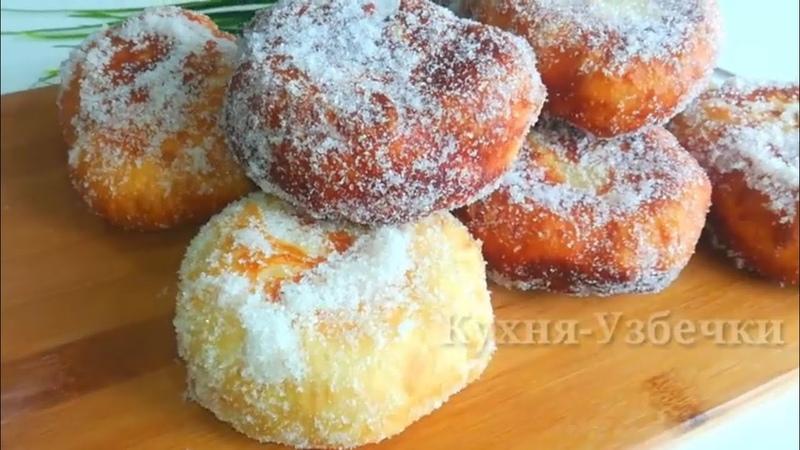 Гора вкусняшек из прокисшего кефира Пирожки Узбекская Кухня