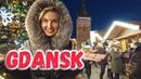 ПЕРВЫЙ РАЗ В ПОЛЬШЕ НА РОЖДЕСТВО. МЫ В ШОКЕ. Рождественская Ярмарка в Гданьске