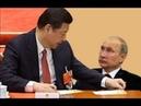 Удар в спину от Китая.
