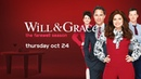 Will and Grace Season Eleven Final Season NBC Trailer