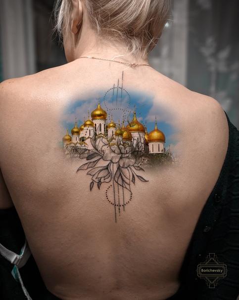 Фото татуировок купола на спине смотреть пудова