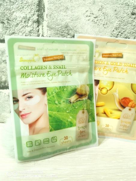Collagen  Snail Moisture Eye Patch — Патчи