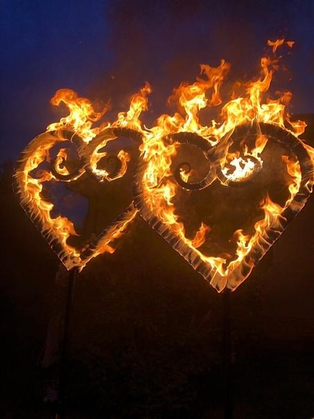 Огненное сердце поздравление
